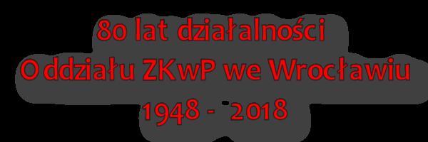 Związek Kynologiczny w Polsce Oddział we Wrocławiu – wersja testowa
